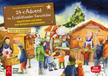 24x Advent im Erzähltheater Kamishibai
