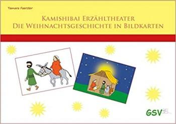 Kamishibai Die Weihnachtsgeschichte in Bildkarten