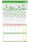 GSV Tischkalender - Edgar, das Schaf 2020 / 21 - Öko (Vorbestellung)
