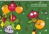 Kamishibai Adventskalender zum Ausdrucken (ebook)