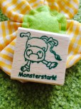 Belohnungs-Stempel, Monsterchen, Monsterstark!