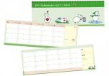 GSV Tischkalender - Edgar, das Schaf 2018/19 (Vorbestellung)